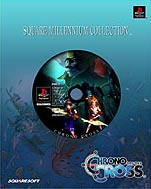 Chrono Cross Millennium Collection