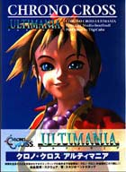 Chrono Cross Ultimania Game Guide